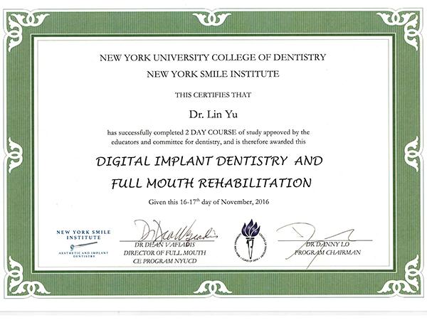 牙卫士-医师证书