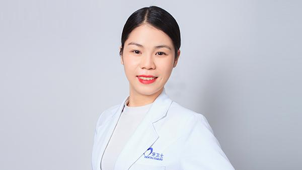 牙卫士谢丽梅医生